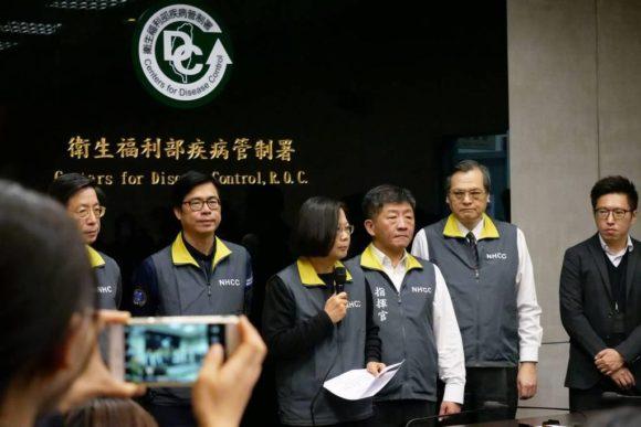 台湾のコロナ対策委員会