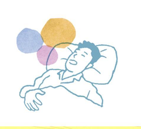 適度な睡眠