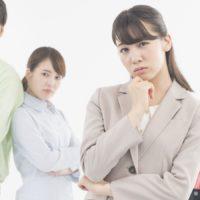 会話中の違和感