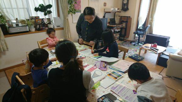 自宅学童保育
