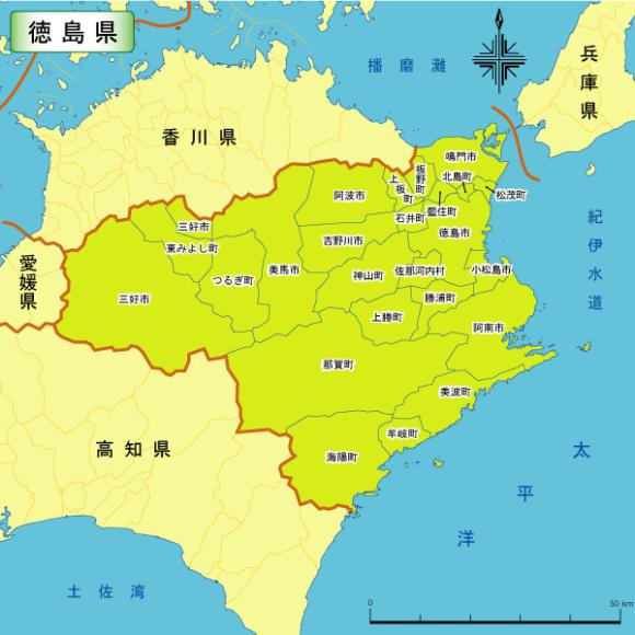 徳島県の市町村