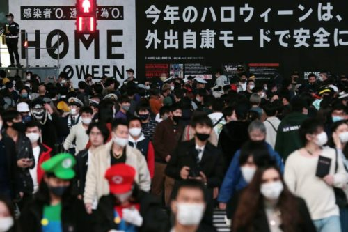 2020ハロウィーン渋谷