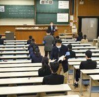 テスト2021大学入学共通テスト