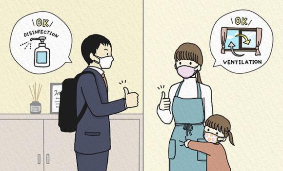 コロナ家庭内感染