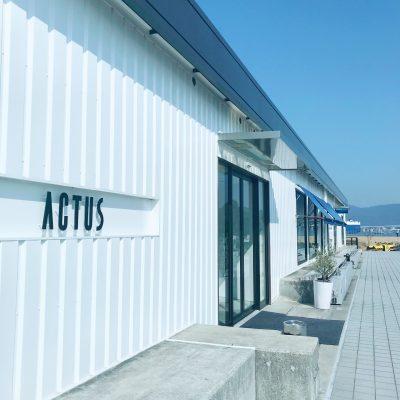 宇品の家具屋ACTUS