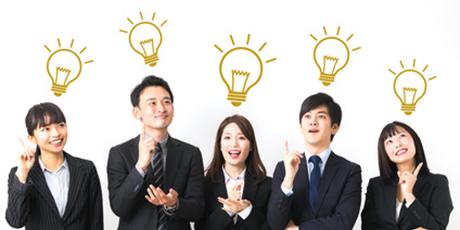 組織力アップのアイデア