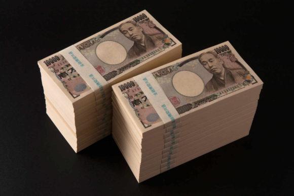 年商は2千万円