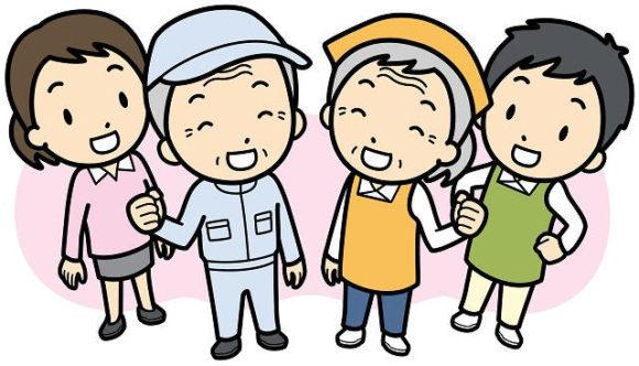 高齢者の就業